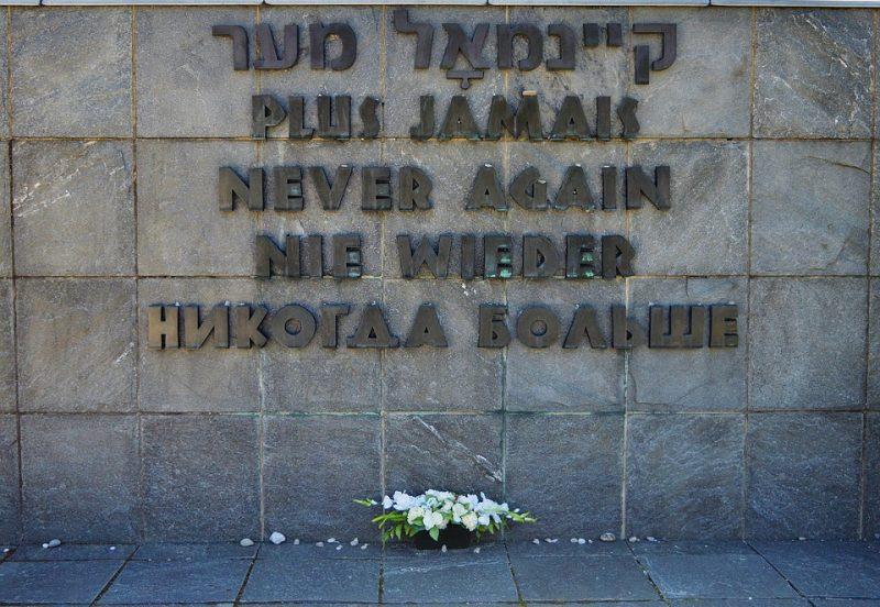 Das Denkmal der Judenverfolgung in Dachau.